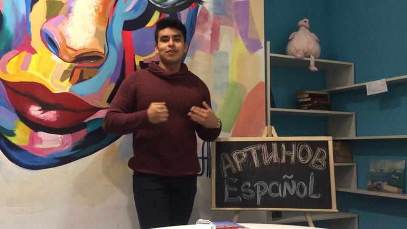 Запрошую всі бажаючих вчити іспанську
