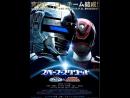 [360p Warrior] Space Squad - Uchuu Keiji Gavan vs Tokosou Sentai Dekaranger [RAW]
