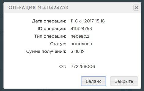 https://pp.userapi.com/c638520/v638520225/55ad8/riAHu7-8EHc.jpg