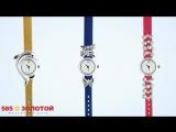 Купи уникальные серебряные часы Qwill и получи подарок