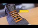 5 способів красиво зашнурувати кросівки і кеди ✔ Види Шнурування Взуття