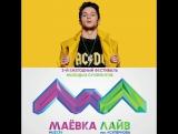 Ваня Чебанов - Ты №1 Фестиваль