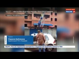 Новости на «Россия 24»  •  Саранск: два человека погибли, один - под завалами