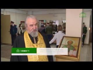 Студенты Сибирского казачьего института технологий и управления приняли присягу. Больше видео: http://omsk-eparhiya.ru #омскаяеп
