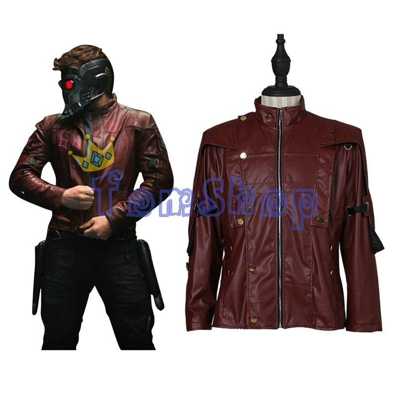 Куртка Star Lord