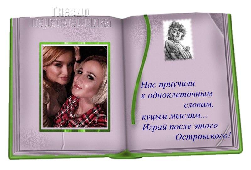 https://pp.userapi.com/c638520/v638520409/201b8/2hgI7UQe_CE.jpg