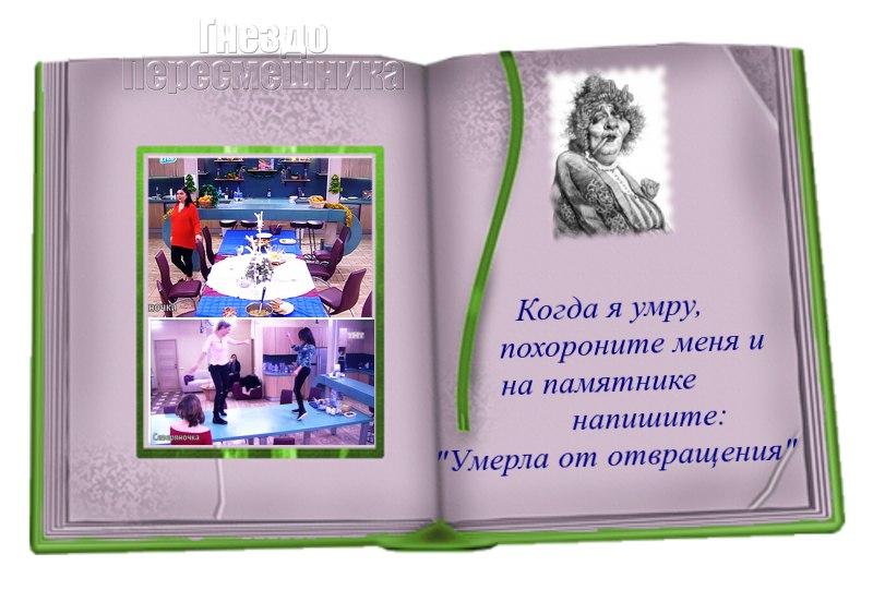 https://pp.userapi.com/c638520/v638520409/201d0/7Ld1wU2eA5w.jpg