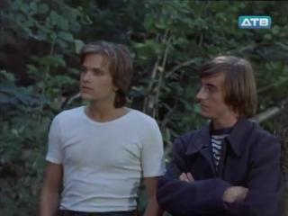 Пираты Тихого океана ( 1974) 2 серия (Советская прокатная версия)