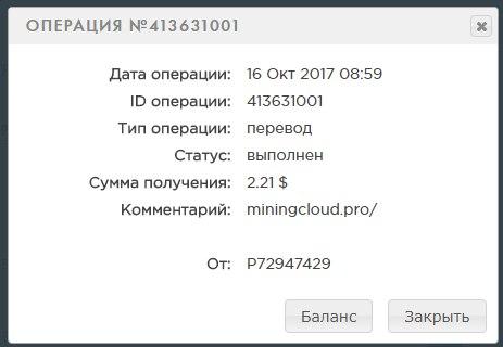 https://pp.userapi.com/c638520/v638520444/4ebea/dtE4G1KQlG0.jpg