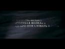 Заклинательница акул (2011) - SomeFilm