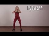КАК ПОХУДЕТЬ В НОГАХ _ ТРЕНИРОВКА ДЛЯ СТРОЙНЫХ НОГ _ Leg Workout at Home [90-60-