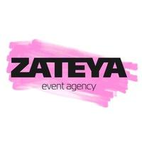 Логотип ZATEYA. Организация и оформление мероприятий