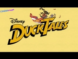 Утиные истории / DuckTales - на английском языке в Full HD (2017)