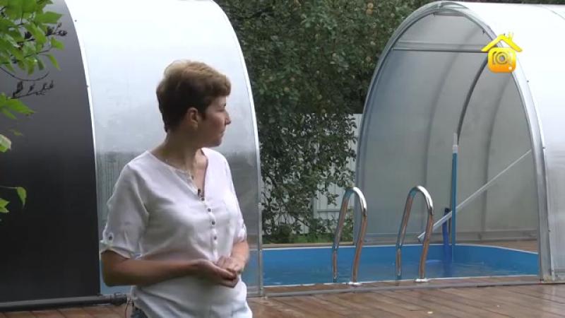 Бассейн-теплица на дачном участке (ForumHouseTV)