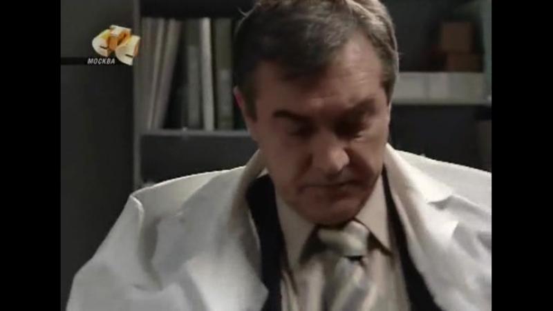 Безмолвный свидетель 1 сезон 39 серия (СТС 2006)