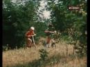 «Петька в космосе» (1972) - детский, приключения, реж. Георгий Юнгвальд-Хилькевич