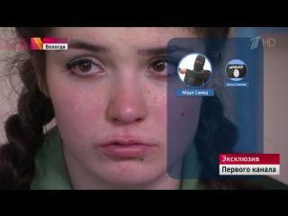 Подлинная история россиянки Варвары Карауловой