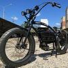 Велосипеды-чопперы и электро велочопперы Megavel