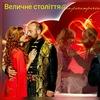 """""""Величне століття.Роксолана""""українською"""