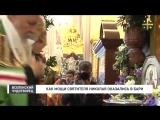 Вселенский Чудотворец - как мощи святителя Николая оказались в Бари