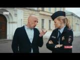 Comedy Club - Серж Горелый знакомство с девушкой из полиции. Камеди Клаб - Знакомство с девушкой