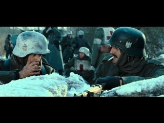 Ледяное молчание (2011). Бой испанской