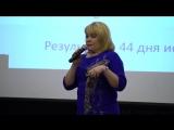 Кейс сети магазинов с товарами для детей Умка Бейби Наталья Чарулина город Тюмень UDS game