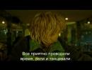 Том на Ферме | Tom à la ferme (2013) Fre + Rus Sub (720p HD)