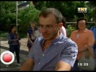 Репортаж 14.06.2017 об Астре по ТНТ-Саратов