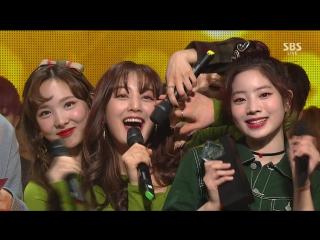171119 TWICE - Likey + win @ Inkigayo