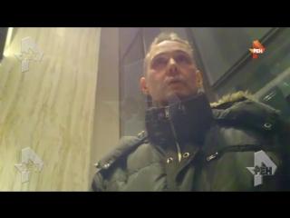 Отец парня, упавшего с 83-го этажа в Москва-Сити
