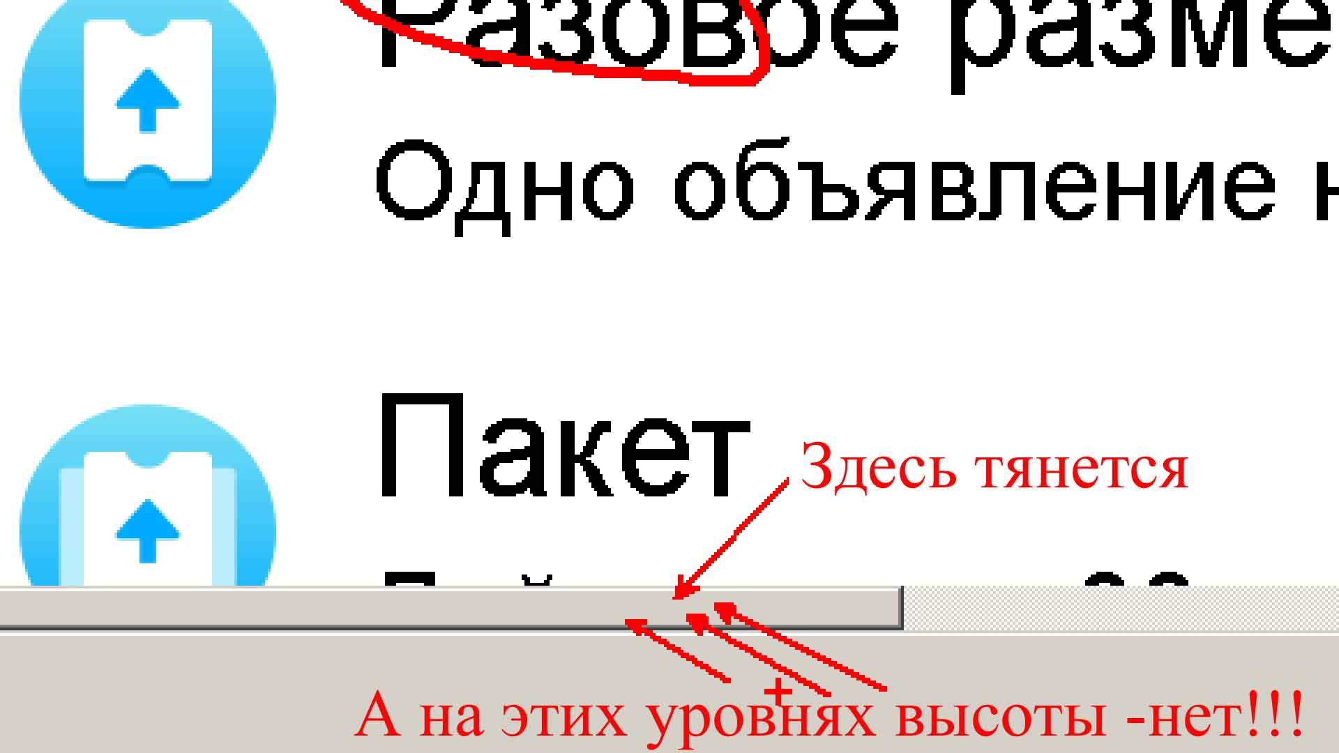 http://pp.userapi.com/c638520/v638520960/4240e/0LEvyvl15uo.jpg