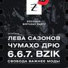 ZOCCOLO 3 YEARS BIRTHDAY PRTY
