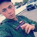 Илья Тынянкин фото #28