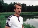 Возьми меня с собой. (1989).