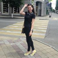 Марина Исаева