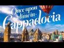 Rob Whitworth. Once Upon a Time in Cappadocia (Роб Витворт. Однажды в Каппадокии)