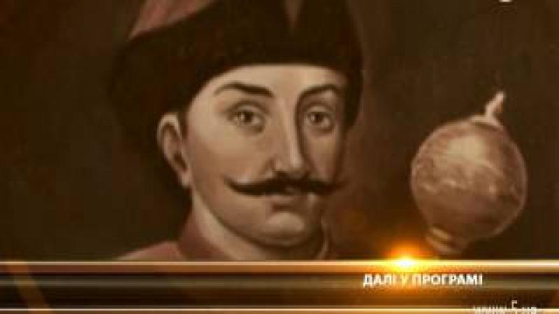 Гібридна війна РФ зразка 1658-59: як козаки перемогли спочатку Росію, а потім самих ...