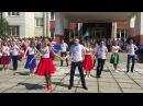 Шикарний випускний танець (флешмоб вальс)