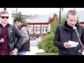 Кирилл Петрушин с.Пестрецы 31.05.17 Фестиваль Уличного Искусства.