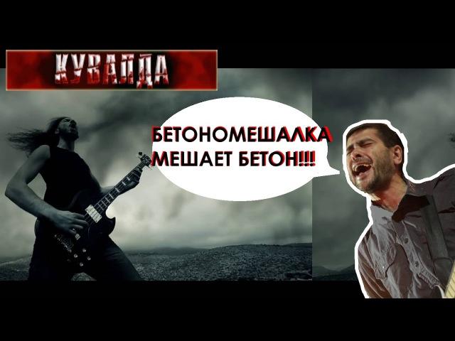 Песни под гитару с БРУТАЛЬНЫМ текстом!