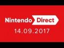 Nintendo Direct — 14.09.2017