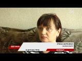 Гумштаб Ахметова помог 12-летней девочке из Донецка с хроническим заболеванием почек и кожи