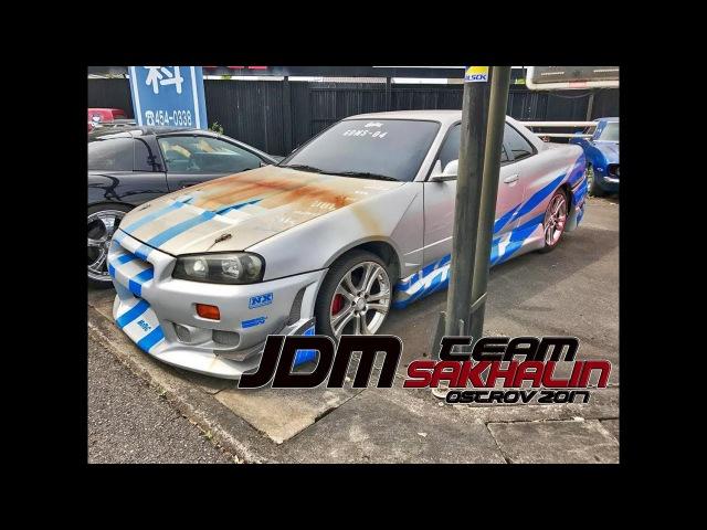 JDM Team 65 - Японские будни ч.-1 (Кладбище JDM в Японии/Cemetery JDM Car Japan)
