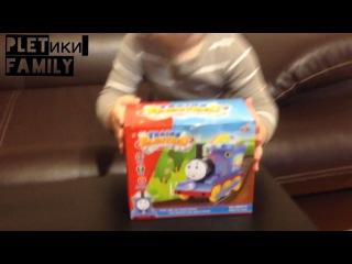 Томас и друзья Открываем с Матюшей новую игрушку Паравозик Томас ВЛОГ