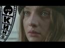 Самка 2010 комедия понедельник кинопоиск фильмы выбор кино приколы ржака топ