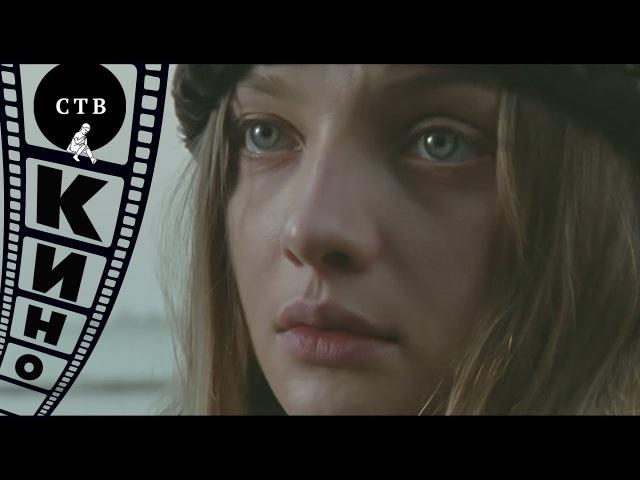 Самка - смотреть фильм онлайн. Русские комедии 2016