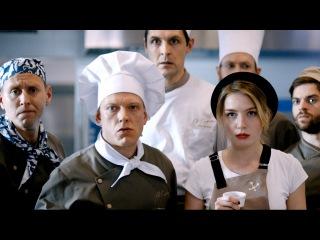 Кухня: Последняя битва — Трейлер (2017)