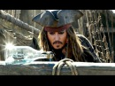 Пираты Карибского моря 5 Мертвецы не рассказывают сказки — Русский трейлер 3 Дубляж, 2017