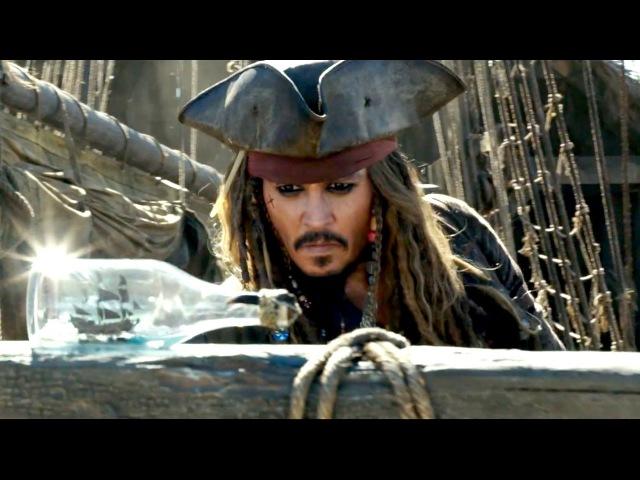 Пираты Карибского моря 5: Мертвецы не рассказывают сказки — Русский трейлер 3 (Дубляж, 2017)